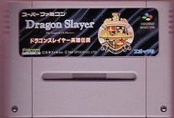 Dragon Slayer: The Legend of Heroes (Eiyuu Densetsu)