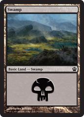 Swamp - Foil (239)(THS)
