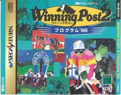 Winning Post 2 Program '96