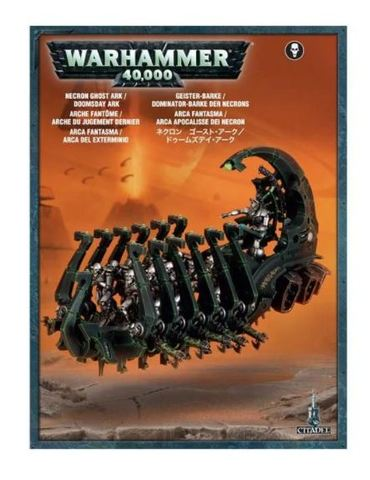 Necron Ghost Ark/Doomsday Ark