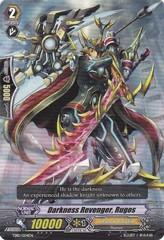 Darkeness Revenger, Rugos - TD10/004EN - TD