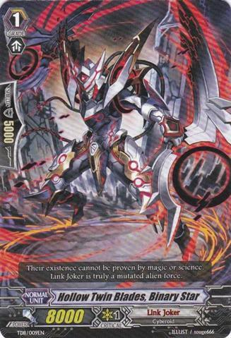 Hollow Twin Blades, Binary Star - TD11/009EN - TD