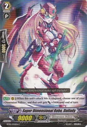 Super Dimensional Robo, Dailady TD12/007EN - TD