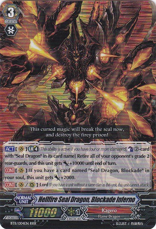 Hellfire Seal Dragon, Blockade Inferno - BT11/004EN - RRR