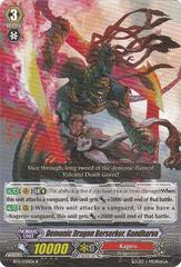Demonic Dragon Berserker Gandharva - BT11/030EN - R on Channel Fireball