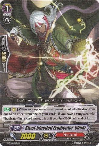 Steel-blooded Eradicator, Shuki - BT11/039EN - R