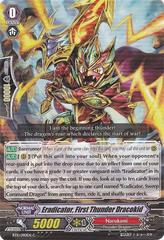 Eradicator, First Thunder Dracokid - BT11/090EN - C