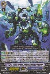 Titan of the Beam Cannon Tower - BT11/040EN - R