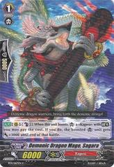 Demonic Dragon Mage, Sagara - BT11/067EN - C