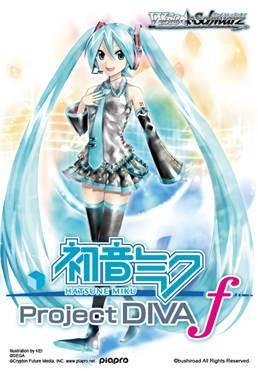 Hatsune Miku: Project Diva F Ver. E Trial Deck