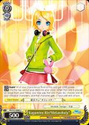 PD/S22-E008 U Kagamine Rin