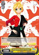 Kagamine Len Crane - PD/S22-E015 - C