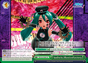 Sadistic.Music Factory - PD/S22-E048 - CR