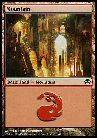 Mountain (161)