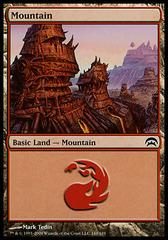 Mountain (160)