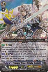 Leading Jewel Knight, Salome - BT10/S02EN - SP
