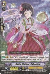 Battle Maiden, Sahohime - BT10/029EN - R