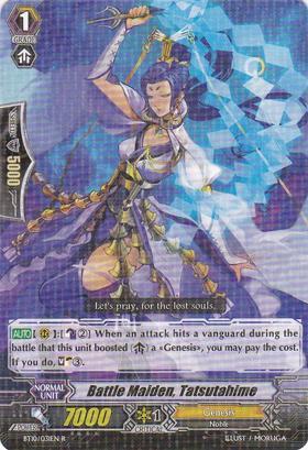 Battle Maiden, Tatsutahime - BT10/031EN - R