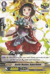 Battle Maiden, Kukurihime - BT10/073EN - C