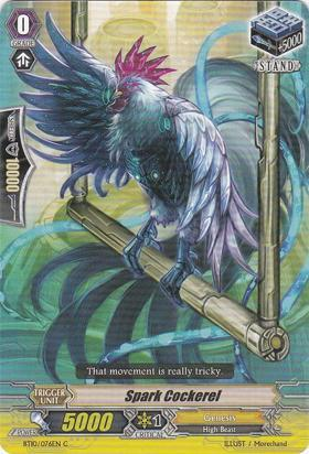 Spark Cockerel - BT10/076EN - C