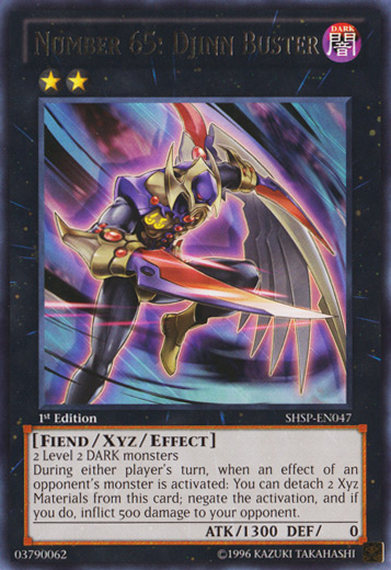 SHSP-EN096 Common 1st Edition Near Mint Yugioh Black Dragon Collapserpent