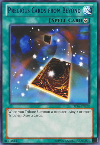 Rare Red Unlimited Edition Near Mint YuGiOh Geargiano DL16-EN009